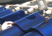 zonnepaneel dakpannen prijs